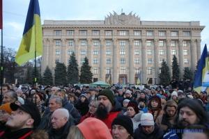 """У центрі Харкова встановили вільний мікрофон, аби нагадувати про """"червоні лінії"""""""