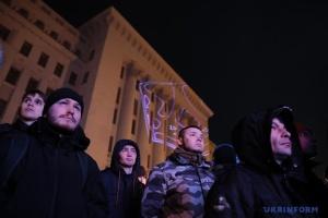 """Активісти на Банковій: Президент не перетнув """"червоних ліній"""""""