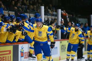 Збірна України стартує на хокейному турнірі в Угорщині