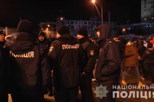 На матчі «Шахтар» - «Аталанта» у Харкові чергуватимуть 2 тисячі правоохоронців