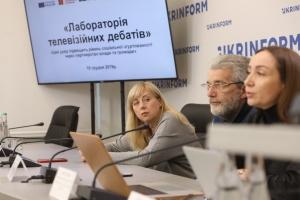 Национальные телевизионные дебаты: обсуждение общественно важных тем с молодежью Луганской и Донецкой областей