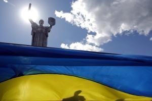 Украина: Не трогать голыми руками, так как можно обжечься