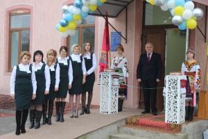 У Вашківецькій ОТГ на Буковині відкрили сучасний центр адмінпослуг