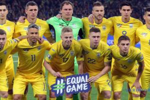 Testspiele vor EM 2020: Ukrainische Nationalmannschaft spielt gegen Weltmeister Frankreich und Polen