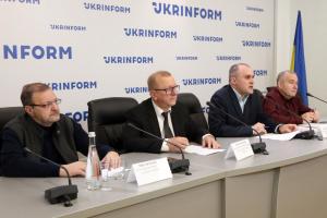 Загальне охоплення послугами охорони здоров'я (UHC2019) в Україні
