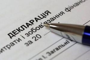 Из-за решения КСУ закрыли 103 дела о недостоверном декларировании - САП