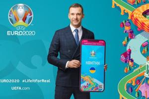 На Євро-2020 повністю відмовляться від паперових квитків
