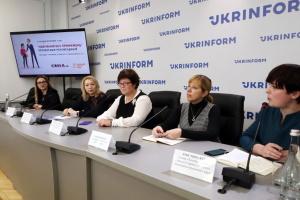Впровадження гендерних політик в українських вищих навчальних закладах