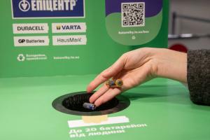 В Україні почали приймати батарейки на гарантовану переробку в Європі