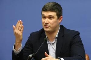 Федоров анонсував першу е-послугу без участі чиновника