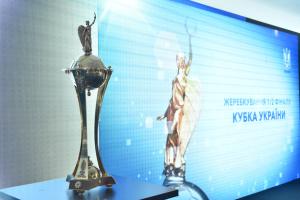 Стала відома дата жеребкування 1/4 фіналу Кубка України з футболу