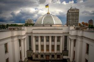 Rada przedłużyła o rok ustawę o specjalnym statusie Donbasu