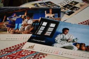 Ужгородський скансен випустив календар на 2020 рік
