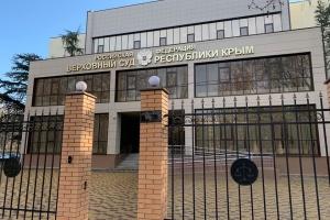 """Кримський """"суд"""" залишив під вартою двох політв'язнів"""