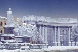 Укранці Норвегії привітали МЗС із зимовими святами та розповіли про свої здобутки