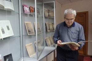 У Вінниці відкрили архів Першого зимового походу армії УНР