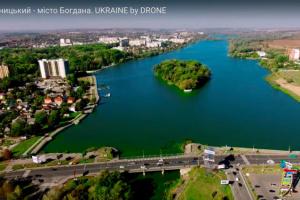Хмельницкий хочет привлечь туристов трехэтажным музеем и островом Любви