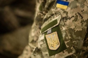 Ukrainian Armed Forces to take part in 22 multinational exercises in 2021 – defense minister
