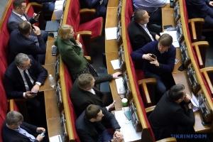 Рада может на следующей сессии рассмотреть изменения к Конституции по количеству депутатов