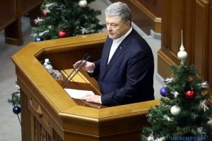 """Порошенко объяснил, почему """"ЕС"""" поддержала закон об особом статусе Донбасса"""