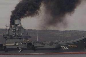 """На российском авианосце """"Адмирал Кузнецов"""" площадь пожара - уже 600 квадратов"""