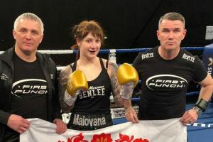 Збірна України вирушила до Франції на турнір із боксу серед жінок