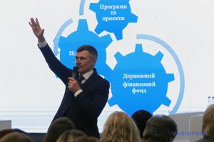 У Бородянского хотят финансировать меньше видов спорта, но качественнее