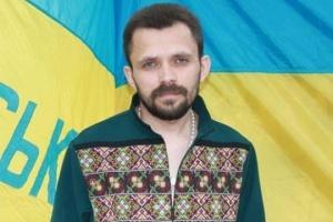 ТСК з розслідування нападів на активістів візьметься за справу Мирошниченка