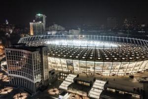 """Матч """"Динамо"""" - """"Лугано"""" на """"Олимпийском"""" посетят почти 20000 болельщиков"""