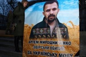 Не тільки в Бахмуті. Про атаки на україномовність