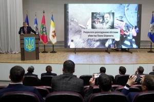 Расследование убийства Шеремета продолжается, дело не закрыто - Аваков
