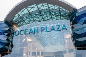 АМКУ надав дозвіл Хмельницькому на придбання акцій Ocean Plaza