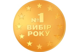 Міжнародний фестиваль-конкурс  «ВИБІР РОКУ» в Україні.