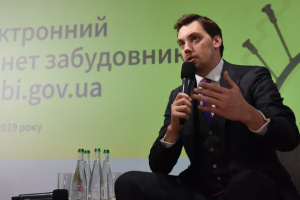 Гончарук обіцяє швидку реформу будівельної інспекції