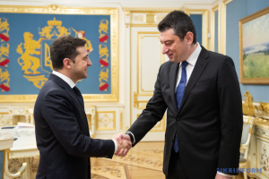 Ukraine, Georgia to hold meeting of intergovernmental commission in early 2020