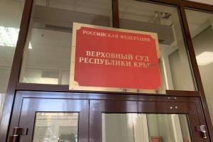 """Оккупанты отложили рассмотрение апелляции на продление ареста фигурантов """"симферопольского дела"""""""