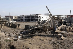 В Афганистане возле дороги подорвали самодельную бомбу, погибли гражданские