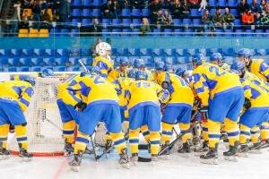 Хокей: Україна програла Південній Кореї на турнірі в Будапешті