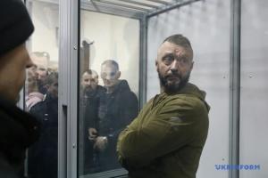 Убийство Шеремета: суд взял под стражу ветерана АТО Антоненко