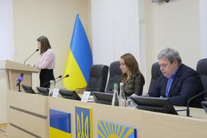 У Краматорську презентували Стратегію розвитку Донецької області