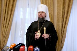 РПЦ придется признать автокефалию Православной церкви - Епифаний