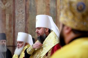 ПЦУ оприлюднила постанову архієрейського Собору