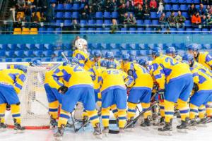 Хокей: Україна програла Угорщині на турнірі в Будапешті