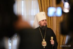Епифаний поблагодарил Кипрскую церковь за признание ПЦУ