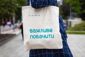 Dotwork и недовольный опоссум: в Сумах презентовали бренд-бук города