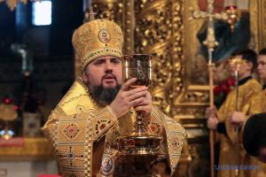 Митрополит Епіфаній очолив рейтинг довіри до українських ієрархів