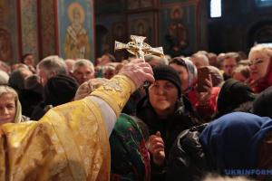 ПЦУ закликає українців бути милосердними до евакуйованих з Китаю