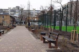 """На Березняках после капитального ремонта открыли """"карманный парк"""""""