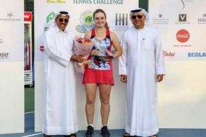 Дарья Снигур установила личный рекорд в рейтинге WTA