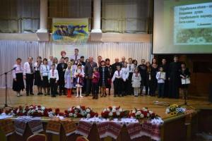 В Казахстані відбувся Вечір української пісні